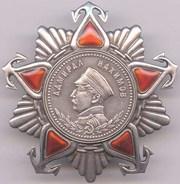Куплю награды ВОВ купить награды Великой Отечественной куплю награды