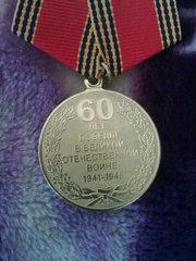 Продаю медали город Киев