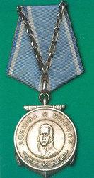 медали,  ордена. Дорого