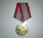 Медаль 60 лет вооруженных сил СССР